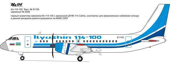 IL-114-100 1-th