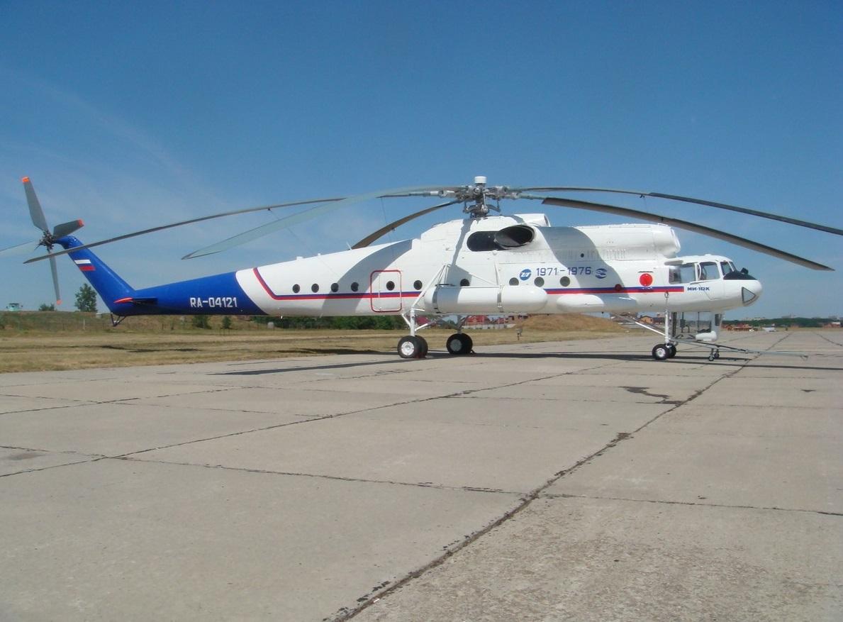 Mi-10 foto.