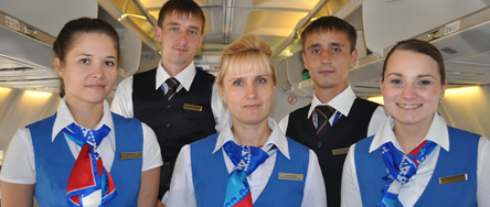 Yamal Airlines Jobs