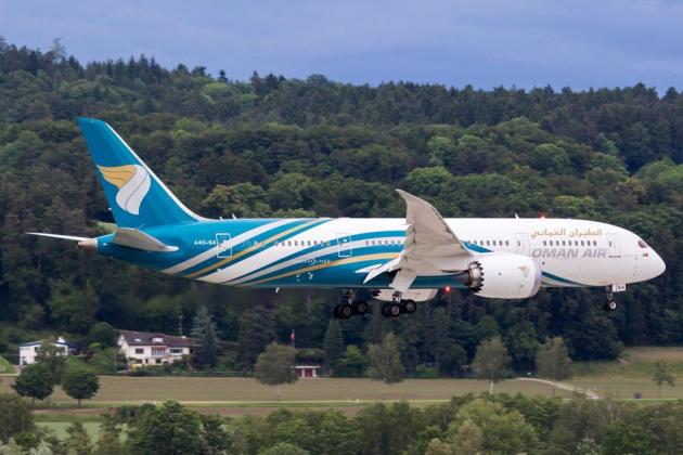 Compagnie aérienne Oman Air
