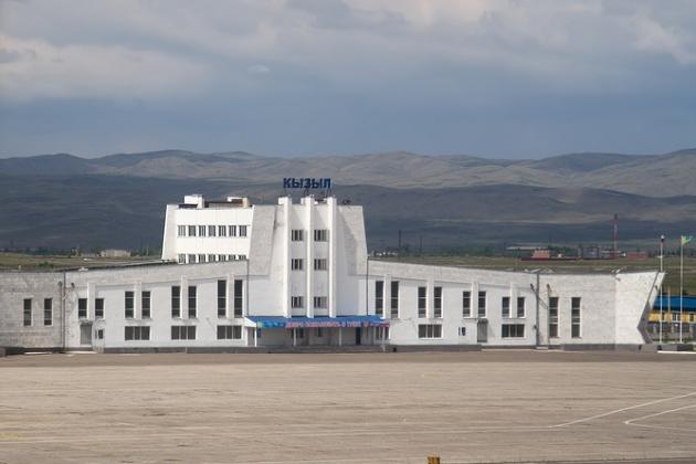 クズル空港