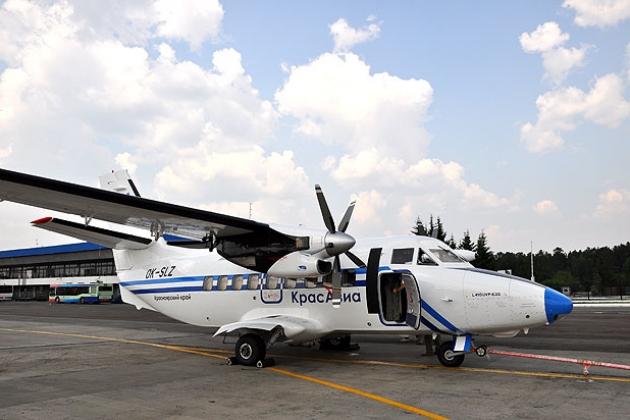 Compagnia aerea KrasAvia