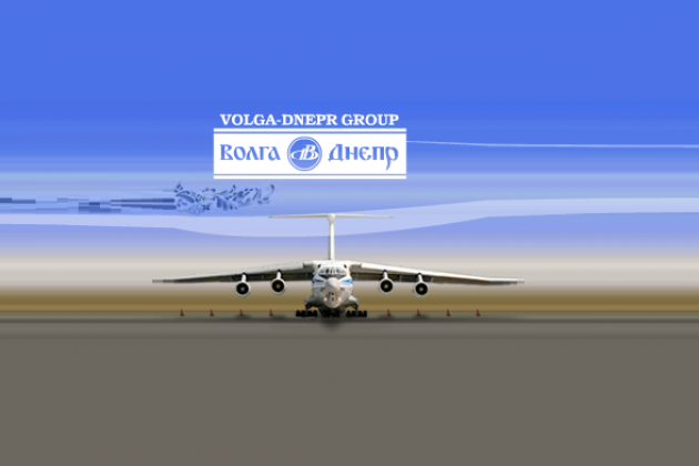 Training Aviation Center LEU Volga-Dnepr