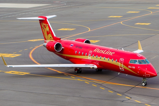 Airline Rusline