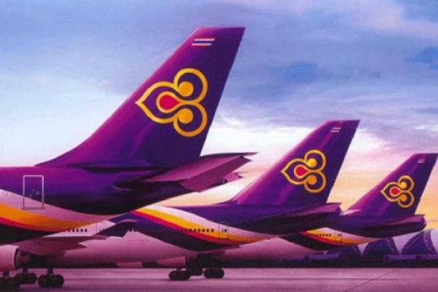 航空会社タイ国際航空