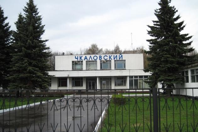 Aéroport Chkalovsky