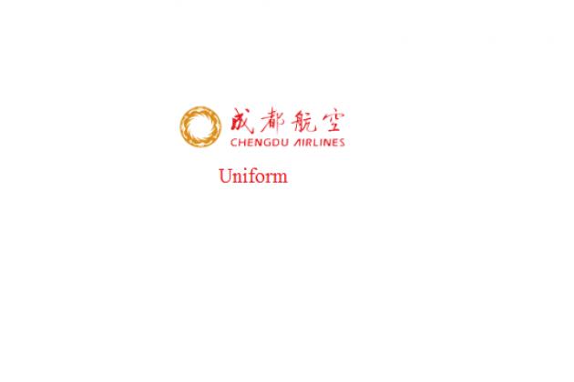 Униформа стюардесс: Chengdu Airlines. Китай.