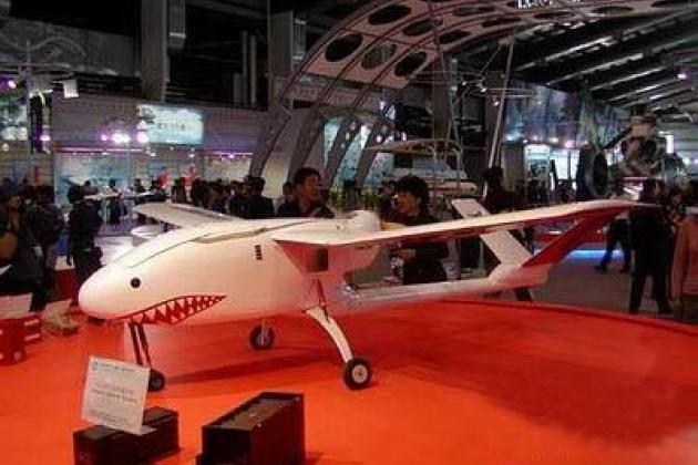 AVIC AW-4 Shark II. Технические характеристики. Фото.
