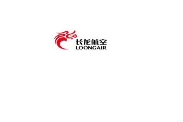 Авиакомпания Чжэцзян Лунг Эйрлайнз
