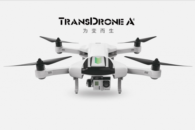 TransDrone A4. Specifications. A photo.