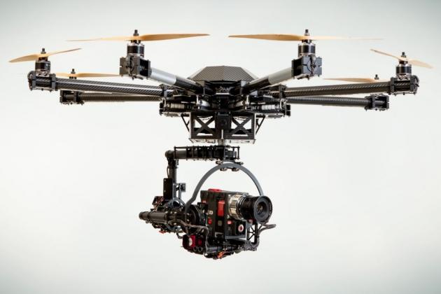 Multirotor G4 Eagle. Технические характеристики. Фото.