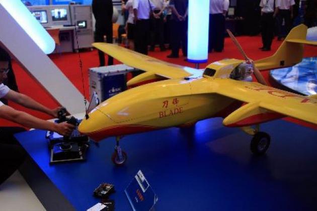 CASIC HW-300 Blade. Технические характеристики. Фото.