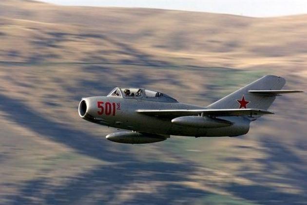 Gagarin Aircraft