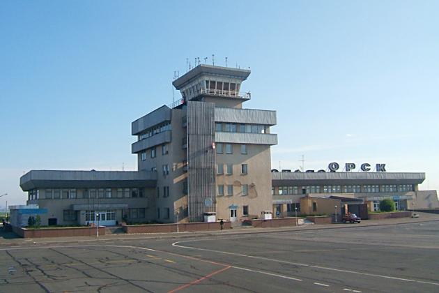 مطار أورسك
