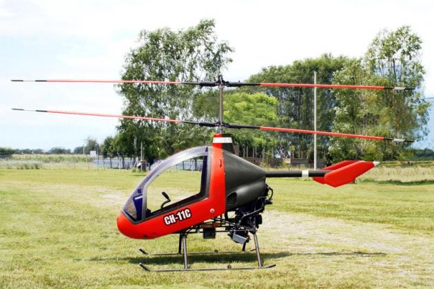 Elicottero Cicare CH-11. Specifiche tecniche. Foto.