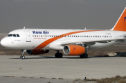The airline Kam Air
