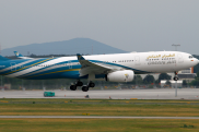 Airline Oman Air