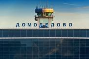 Aéroport Domodedovo (Moscou)