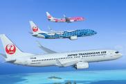 Il TransoushnEyr Japan Airlines