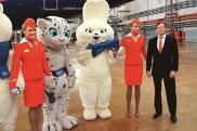 Le Améliorer compétences Aeroflot agents de bord