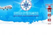 НП Корпоративный центр обучения персонала – Институт аэронавигации