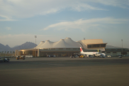 Airport Sharmel Sheikh