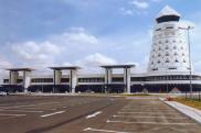 Аэропорт Хараре