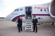 Jobs Russian Airlines