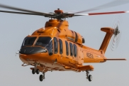 Helicopter Bell 525 Relentless. Specifications. A photo.