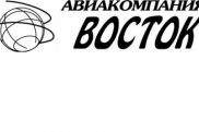 Airline Vostok (Vostok Aviation)