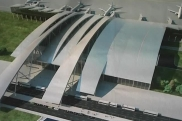 Near Rostov-on-Don began the construction of the giant international airport
